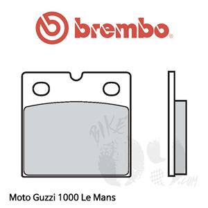 모토구찌 1000 Le Mans 브레이크패드 브렘보