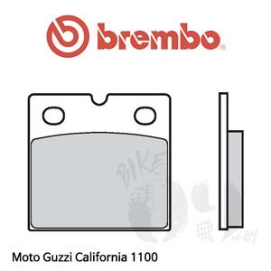 모토구찌 California 1100 브레이크패드 브렘보