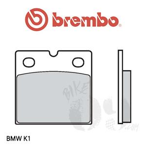 BMW K1 브레이크패드 브렘보