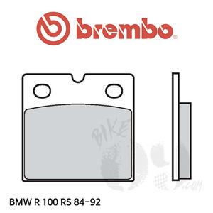 BMW R 100 RS 84-92 오토바이 브레이크패드 브렘보