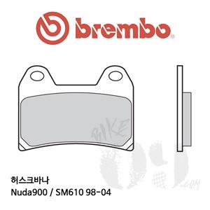허스크바나 Nuda900 / SM610 98-04 오토바이 브레이크패드 브렘보 레이싱