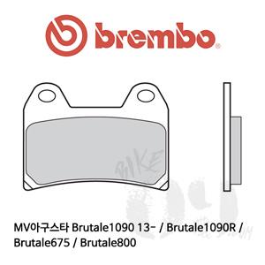 MV아구스타 Brutale1090 13- / Brutale1090R / Brutale675 / Brutale800 브레이크패드 브렘보 레이싱