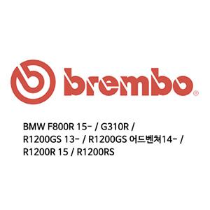 BMW F800R 15- / G310R / R1200GS 13- / R1200GS 어드벤쳐14- / R1200R 15 / R1200RS 브레이크패드 브렘보 레이싱