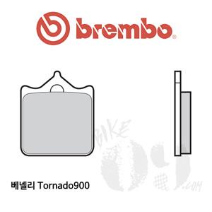 베넬리 Tornado900 오토바이 브레이크패드 브렘보 레이싱