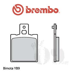 Bimota YB9 브렘보 브레이크패드