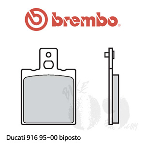 Ducati 916 95-00 biposto 브렘보 브레이크패드
