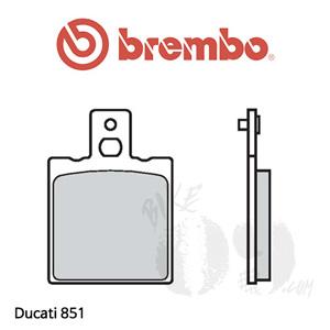 Ducati 851 브렘보 브레이크패드
