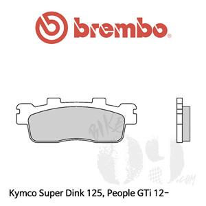 Kymco Super Dink 125, People GTi 12- (1 couple for 1 disk) 프론트 리어겸용 브렘보 오토바이 브레이크패드