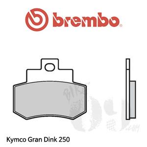 Kymco Gran Dink 250 브렘보 브레이크패드