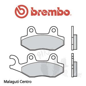 Malaguti Centro 브렘보 오토바이 브레이크패드