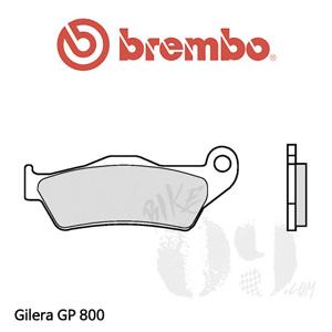 Gilera GP 800 브렘보 브레이크패드