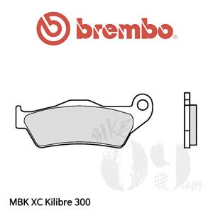 MBK XC Kilibre 300 브렘보 브레이크패드