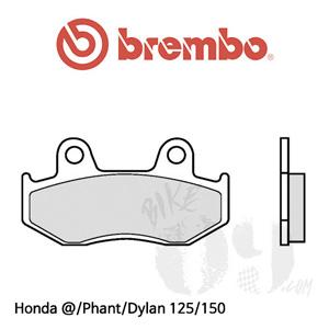 Honda @/Phant/Dylan 125/150 프론트 리어 겸용 브렘보 브레이크패드
