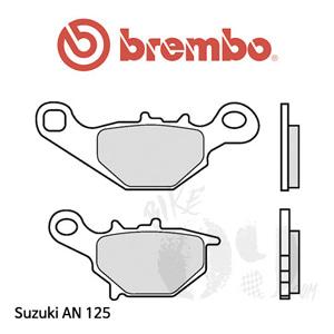 Suzuki AN 125 브렘보 브레이크패드
