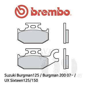 Suzuki Burgman125 / Burgman 200 07- / UX Sixteen125/150 리어 브렘보 오토바이 브레이크패드