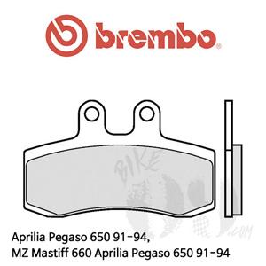 Aprilia Pegaso 650 91-94, MZ Mastiff 660 Aprilia Pegaso 650 91-94 프론트 브렘보 브레이크패드