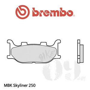 MBK Skyliner 250 브렘보 브레이크패드