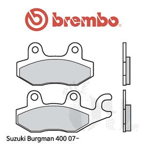 Suzuki Burgman 400 07- 프론트 우측 브렘보 브레이크패드