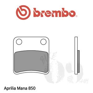Aprilia Mana 850 파킹 브레이크 브렘보 브레이크패드