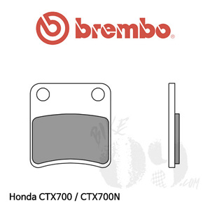 Honda CTX700 / CTX700N 파킹 브레이크 브렘보 브레이크패드