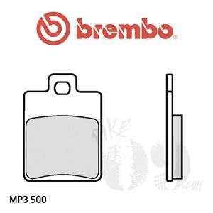 Hengtong caliper Piaggio MP3 500 브레이크패드 브렘보