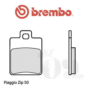 Hengtong caliper Piaggio Zip 50 브레이크패드 브렘보
