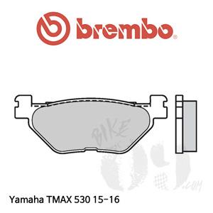 야마하 티맥스530 15-16 리어용 브레이크 패드 브렘보
