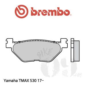 야마하 티맥스530 17- 리어용 브레이크 패드 브렘보