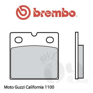 모토구찌 California 1100 브레이크 패드 브렘보