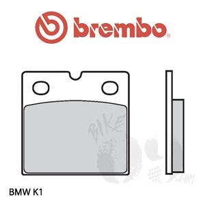 BMW K1 브레이크 패드 브렘보