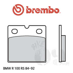 BMW R100RS 84-92 오토바이 브레이크 패드 브렘보