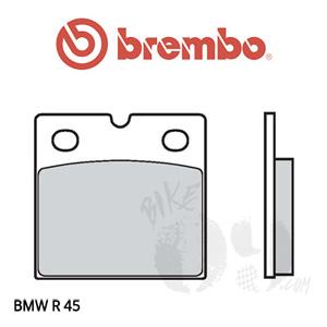 BMW R45 오토바이 브레이크 패드 브렘보