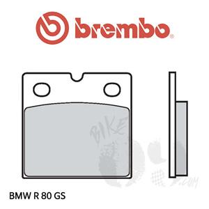 BMW R80GS 브레이크 패드 브렘보