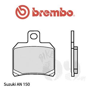 Suzuki AN 150 브레이크 패드 브렘보