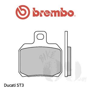 두카티 ST3 리어용 브레이크 패드 브렘보