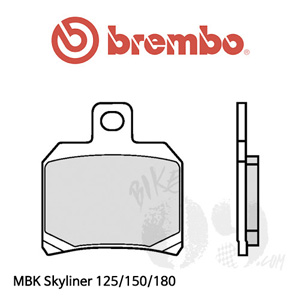 MBK Skyliner 125/150/180 브레이크 패드 브렘보 리어