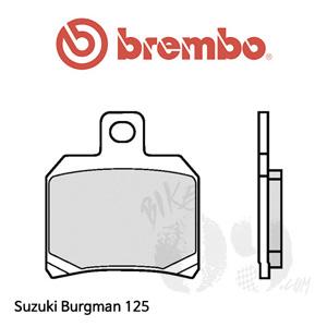 스즈키 Burgman 125/150/오토바이 브레이크 패드 브렘보 리어