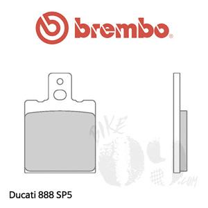 두카티 888 SP5 브레이크 패드 브렘보