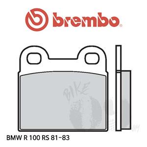 BMW R 100 RS 81-83 오토바이 브레이크 패드 브렘보 프론트