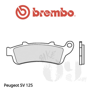 Peugeot SV 125 오토바이 브레이크 패드 브렘보