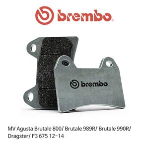 MV아구스타 브루탈레800/ 브루탈레989R/ 브루탈레990R/ 드랙스타/ F3 675 (12-14) 익스트림 레이싱 오토바이 브레이크패드 브렘보