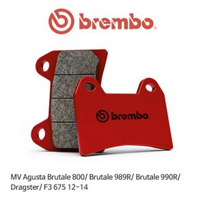 MV아구스타 브루탈레800/ 브루탈레989R/ 브루탈레990R/ 드랙스타/ F3 675 (12-14) 신터드 스트리트 오토바이 브레이크패드 브렘보 07BB19SA