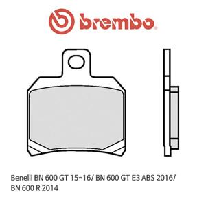 베넬리 BN600GT (15-16)/ BN600GT E3 ABS 2016/ BN600R 2014 신터드 스트리트 오토바이 브레이크패드 브렘보 07BB2065