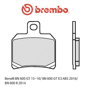 베넬리 BN600GT (15-16)/ BN600GT E3 ABS 2016/ BN600R 2014 리어용 신터드 스트리트 오토바이 브레이크패드 브렘보
