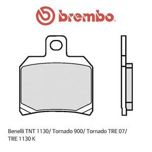 베넬리 TNT1130/ 토네이도900/ 토네이도TRE (07)/ TRE1130K 리어용 신터드 스트리트 오토바이 브레이크패드 브렘보