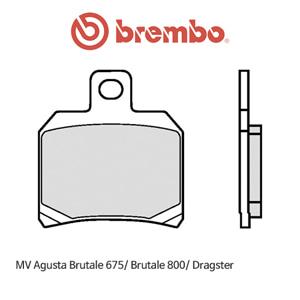 MV아구스타 브루탈레675/ 브루탈레800/ 드랙스터 리어용 신터드 스트리트 오토바이 브레이크패드 브렘보