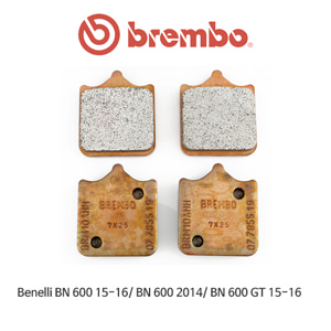베넬리 BN600 (15-16)/ BN600 (2014)/ BN600GT (15-16) 파츠 오토바이 브레이크패드 브렘보