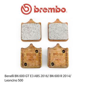 베넬리 BN600GT E3 ABS (2016)/ BN600R (2014)/ Leoncino500 파츠 오토바이 브레이크패드 브렘보