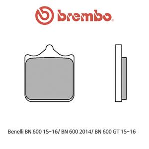 베넬리 BN600 (15-16)/ BN600 (2014)/ BN600GT (15-16) 신터드 스트리트 오토바이 브레이크패드 브렘보