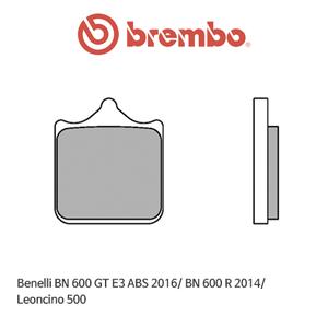 베넬리 BN600GT E3 ABS (2016)/ BN600R (2014)/ Leoncino500 신터드 스트리트 오토바이 브레이크패드 브렘보